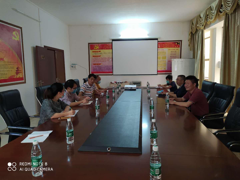 """阳江职业技术学院就""""校企合作""""项目,对我公司进行调研"""